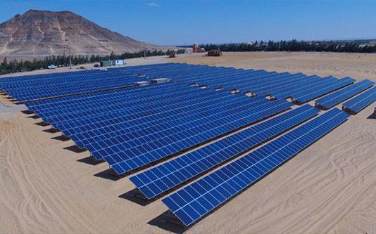 KarmSolar plans to build solar power plants